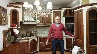 Как купить дешево кухню в Италии с Italmebeli.ru
