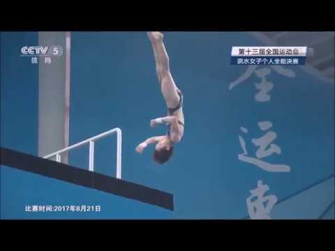 女子全能跳水冠軍賽Women's Diving Championship in china