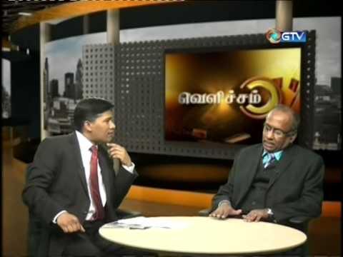 TGTE Speaker Pon.Balarajan Interview - வெளிச்சம்