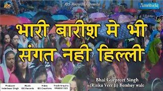 Heavy Rain Simran Amritvela | Tuhi Tuhi | Bhai Gurpreet Singh Ji Rinku Veer Ji Bombay Wale
