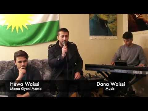 Hewa Waissi - Hewa waissi
