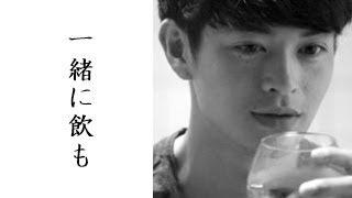イケメン俳優の瀬戸康史の彼女は橘美緒?! 【チャンネル登録】はコチラ...