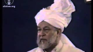 Address to Jalsa Salana Qadian, 26 December 1993.