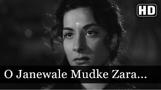 O Jaanewale - Nargis - Raj Kapoor - Shri 420 - Bollywood Songs - Lata Mangeshkar
