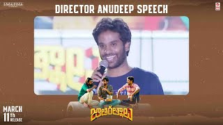 Director Anudeep Speech at Jathi Ratnalu Pre Release Event | Naveen Polishetty | Nag Ashwin
