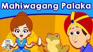 MAHIWAGANG PALAKA - Kwentong Pambata - Mga kwentong pambata tagalog na may aral - Pambatang kwento
