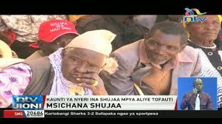 Msichana shujaa: Irene aliwaokoa mama na mvulana katika mkasa wa moto