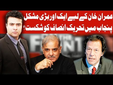 On The Front with Kamran Shahid | 14 August 2018 | Dunya News