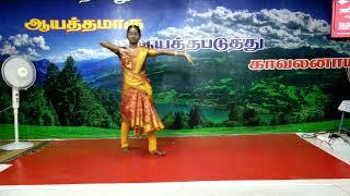 Iraiva Nee Oru Sangitham Dance