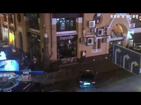Массовая драка в центре Киева закончилась стрельбой