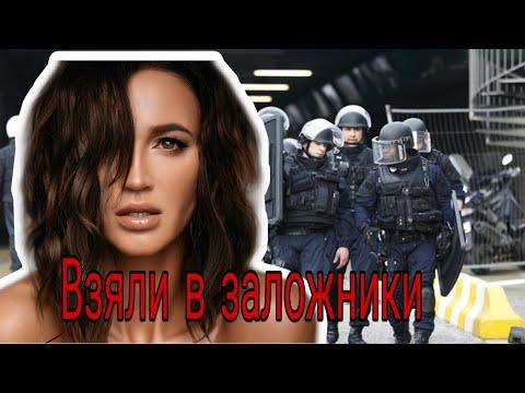 СРОЧНО: В отделение банка ворвался злоумышленник: Что с Ольгой Бузовой