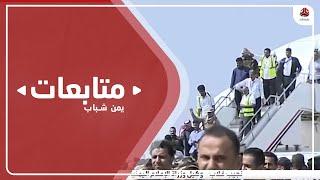 قتلى وجرحى في انفجار بمطار عدن أثناء وصول الحكومة الجديدة
