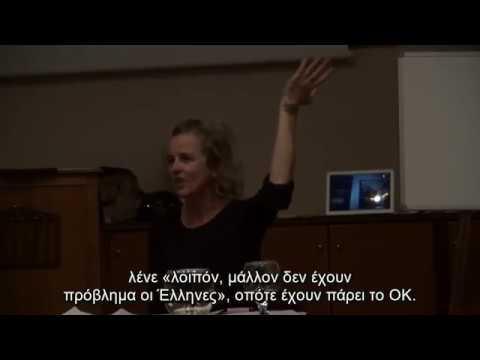 Epirus threatened with environmental devastation