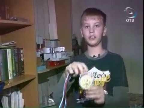 Юный изобретатель разработал свой электродвигатель