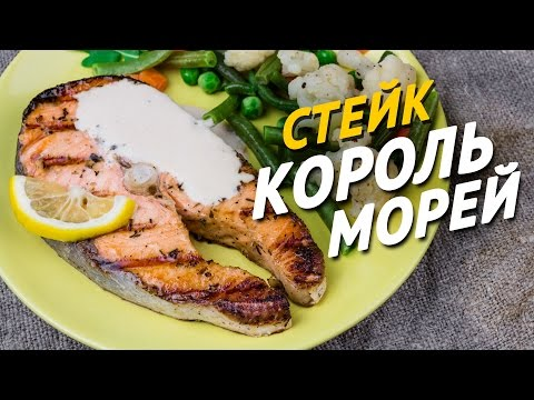 Стейк из семги [Sandwich TV]