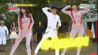 Running Man JeaSuk with Girls Day Minah, Yura