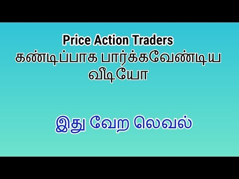 Price Action Trading Strategies In Tamil | Advanced Price Action Strategies