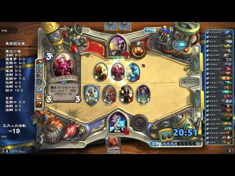 I got MC Tech'ed 8 times a day in arena