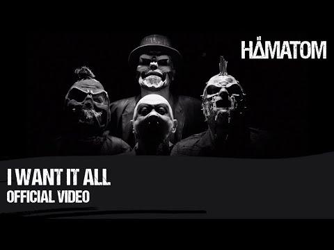HÄMATOM feat. Hansi Kürsch - I want it all (Queen Cover)