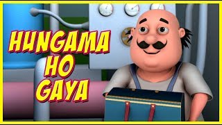Motu Patlu | Hungama Ho Gaya | Motu Patlu in Hindi