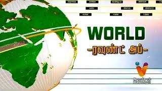 World News-Vendhar tv