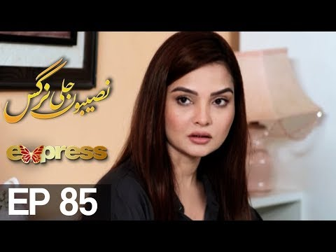 Naseebon Jali Nargis - Episode 85 - Express Entertainment