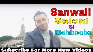 Sanwali Saloni Si Mehboba | Official Song | Sham Idrees Videos