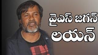 Cinematographer Chota K. Naidu Meets YS Jagan at Praja Sankalpa Yatra | Face to Face thumbnail