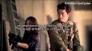 2PM (투피엠) - Game Over (게임 오버) Karaoke