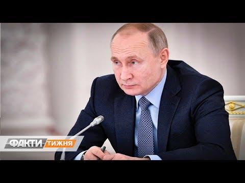 Болезнь Путина: миф