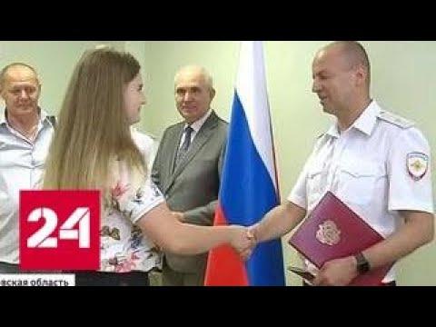 Первые жители ДНР