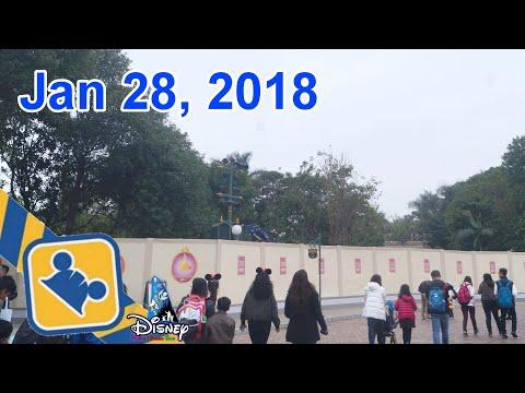 Construction Update:Main Street Area | Hong Kong Disneyland (Jan 28, 2018)