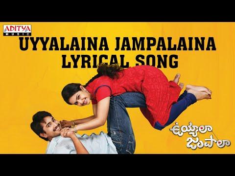 uyyalaina-jampalaina-full-song-with-lyrics---uyyala-jampala-movie-songs---avika-gor,-raj-tarun