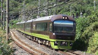 上越線 485系リゾートやまどり 臨時快速谷川岳もぐら 津久田→岩本にて /Japanese Train 485Series RESORT YAMADORI