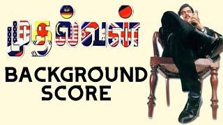 Mudhalvan BGM   A.R.Rahman   Background Score   Muthalvan   Nayak   Oke Okadu   Shankar   Arjun
