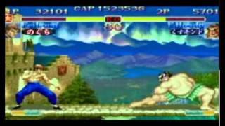 ST (25) - Noguchi (Fei-Long) vs. Kusumondo (E. Honda)