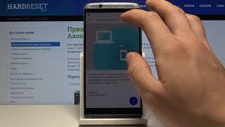 Как включить портативную точку дотсупа на ZTE Axon 7 A2017 — Мобильный хот-спот