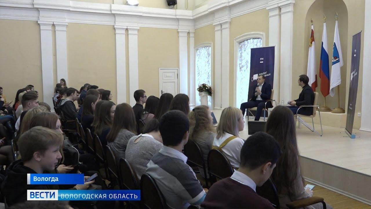 Студенты ВоГУ провели «Диалог на равных» с Антоном Кольцовым