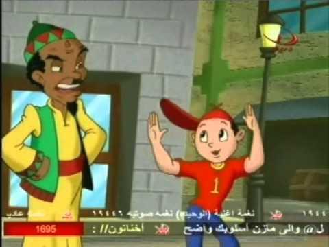 El Sa3a Kam