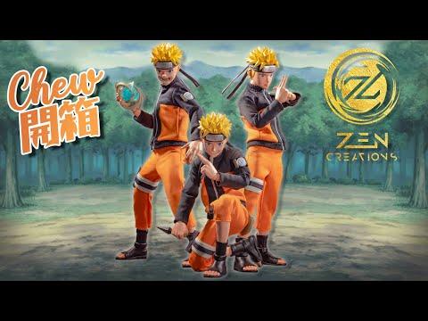 Zen Creations 火影忍者疾風傳 Naruto 漩渦鳴人 渦卷鳴門 究極版 豪華版 1/6人偶 Naruto Uzumaki Ultimate Version PAF001【Chew