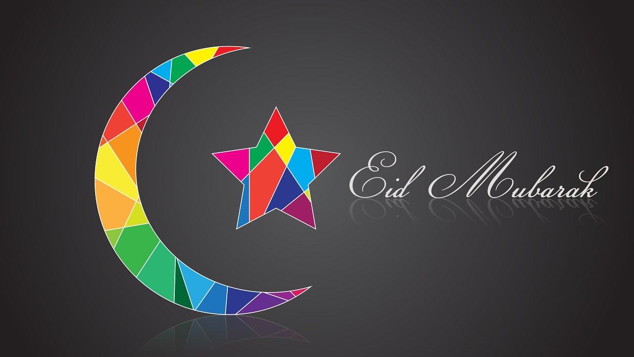 eid mubarak  illustrator tutorial  quraishi g d  youtube