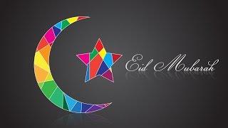 EID Mubarak  |  Illustrator Tutorial  |  QURAISHI G D.