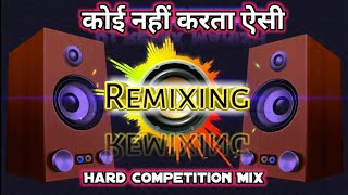 Pujawa Ki Tarah A Jaan Badal To Na Jaibu [ Full Hard Competition Mix ] [ Dj Remix Manish ]