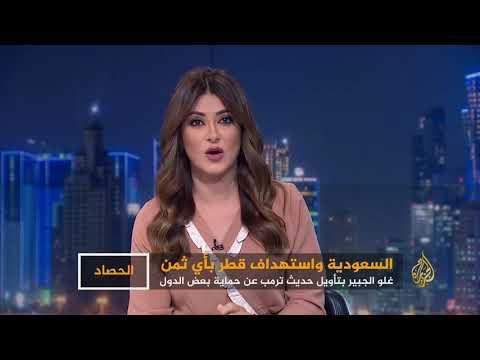 الحصاد-سوريا والقوات الأميركية.. الجبير ينطق عن الهوى  - نشر قبل 8 ساعة