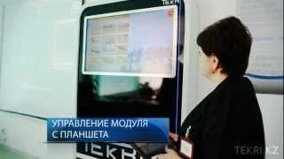 """тренажер по специальн. """"Электролизник"""" разработано TEKRI"""