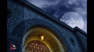تحت الشتي { النسخة الأصلية } Samir And Sargon - 2016 Lyrics كلمات