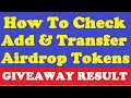 How To Check , Add & Transfer Airdrop Token Giveaway Announcement