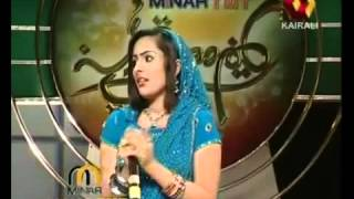 Beautiful Song Sajila SAlim