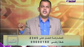 بالفيديو.. فتوى بجواز إعطاء الجار المسيحي من أضحية العيد
