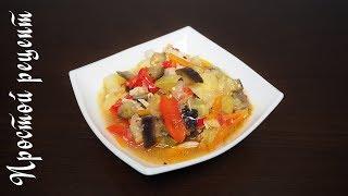 видео Овощное рагу с кабачками и курицей в мультиварке рецепт с фото пошагово